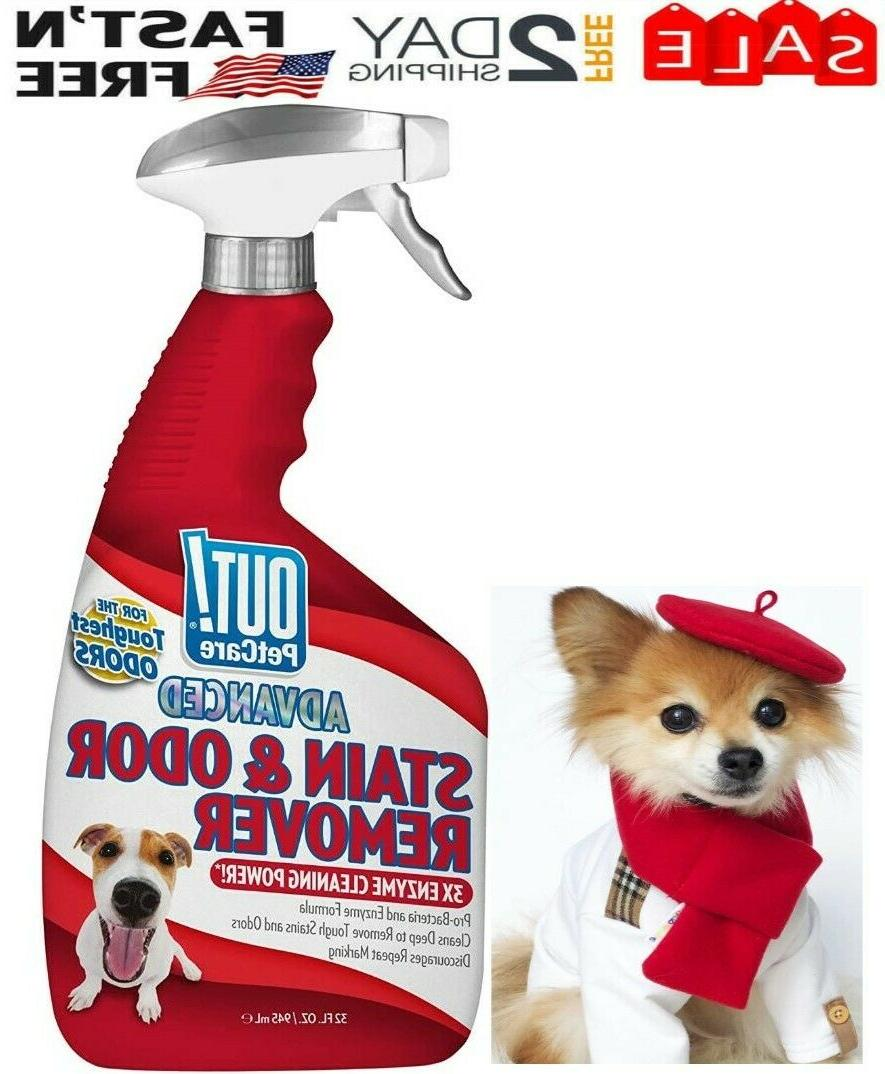 out advanced stain and odor remover pet