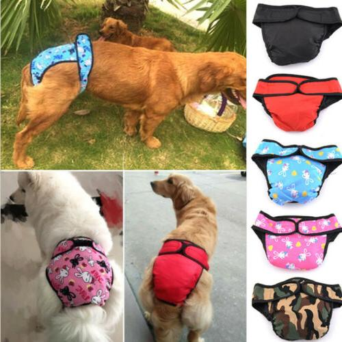 pet dog puppy diaper pants nappy physiological