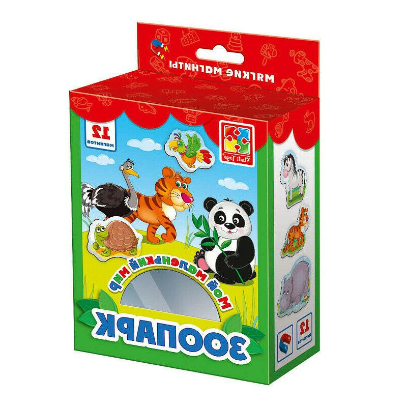 Zoo Magnets Pets, Animals, on Russian Language