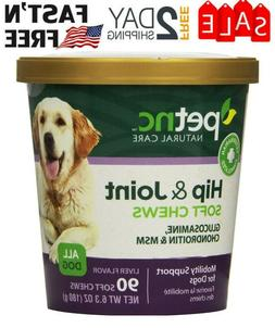 Pet Natural Care Hip and Joint Health Soft Chews for Dogs, 9